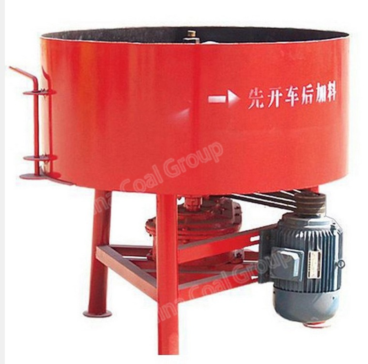 JQ350 Small Mini Pan Type Concrete Mixer Machine