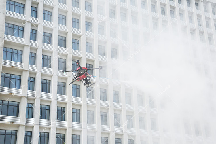 Warm Congratulations China Coal Group Newly Developed Fire Rescue Drone Successful Flight Test